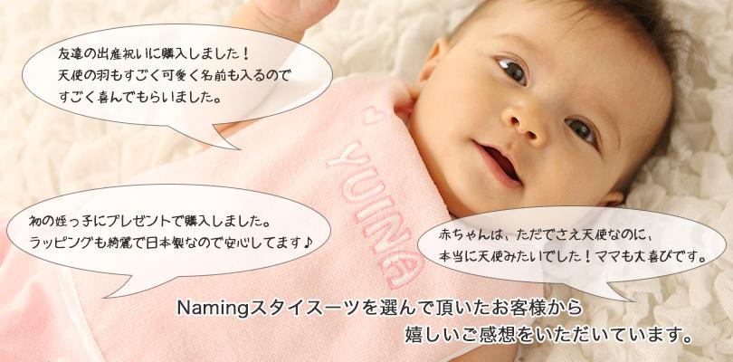 赤ちゃん スリーパー