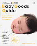 Baby Goods Guide