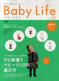 BabyLife