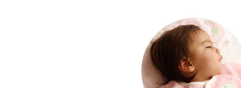 秋冬のおねんねタイムに★スリーパーで赤ちゃんの寝汗・寝冷え対策