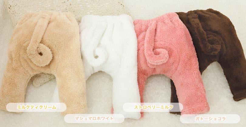 BabyGoose★  ベビーの秋冬のお出かけ防寒★ちびねこふわふわあったかパンツ