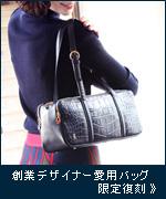 ���x���^�f�B�J�����[�m �o�b�O TOKYO�i�g�E�L���E�j