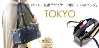 ���x���^ �f�B �J�����[�m �o�b�O TOKYO�i�g�E�L���E�j