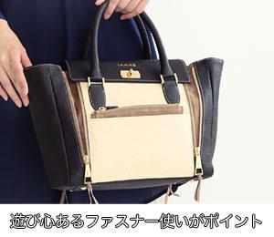 IANNE イアンヌ 2way バイカラー VANESSA panda ヴァネッサ・パンダ 太田莉菜 ドラマ